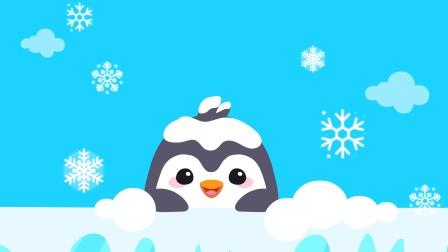 企鹅为什么不怕冷?