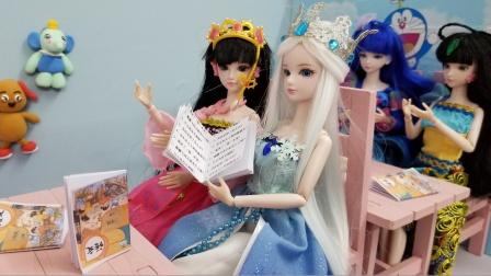 叶罗丽故事 冰公主偷看课外书被发现,不能在课内时间看哟
