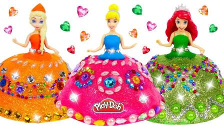 儿童动画雪花彩泥粘土DIY手工制作玩具视频教程大全 美女裙
