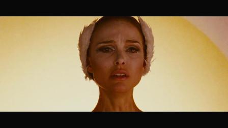 黑天鹅:尼娜为了舞蹈,奉献了一生,赢得了掌声却再也活不过来了