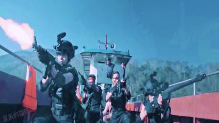超级富豪被,特种营救小队全副武装,高然,急速营救