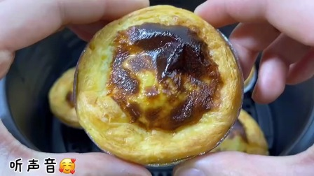 你们学烘焙第一个做的是不是蛋挞反正我是哈哈哈