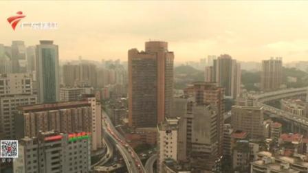 珠江新闻眼 2020 广州实时天气:雨势渐渐变小