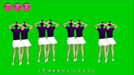 精选热门广场舞《小苹果》动感欢快,百听不厌,真好听