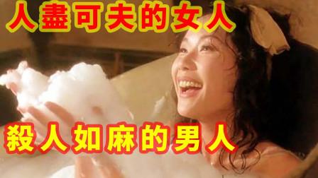 一个人尽可夫的妖艳女人,关上了香港英雄片的大门。从此英雄末路,再也回不来了。《和平饭店》周润发告别香港影坛