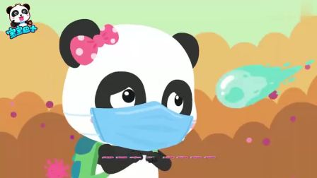 宝宝巴士:小朋友很讨厌细菌,带上口罩保护自己,防止自己生病