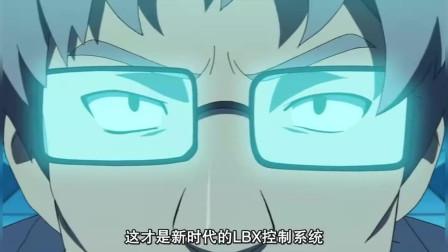 纸箱战机:山野坂只顾着眼前的敌人,却忽略了身边隐藏的敌人了