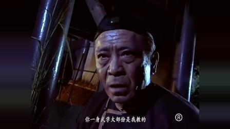 鹿鼎记:光叔揭秘深宫秘闻,海大富的功夫果然厉害,小宝吓的尿裤子