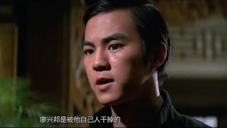 大决斗:江南浪子出场,这气势不得了,好像很厉害的样子!