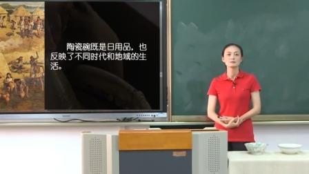 上海市中小学网络教学课程 八年级 艺术 火土陶艺(一)