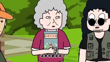 正能量小猪:善良是发自内心的,奶奶你是演不出的