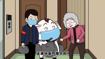 正能量小猪,大袋子竟然是垃圾?奶奶怎么想的