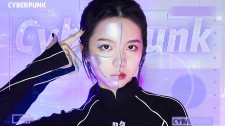 赛博朋克未来金属感妆容 | 当科技入侵人类,美 妆未来的思考