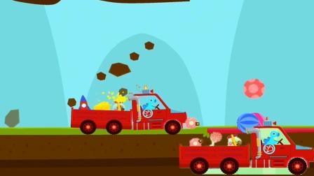 恐龙开着工程车运送糖果