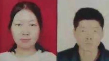 河南一女子被前夫拽上车失联12天:父母对两人离婚一事不知情