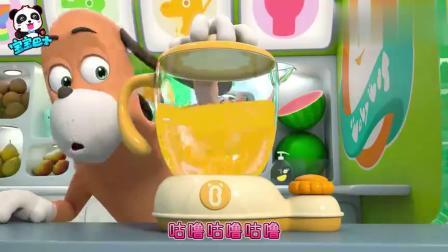 宝宝巴士:道哥来卖果汁,有好多样式啊,看起来真是美味啊