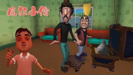 疯狂小偷:两个小偷贼心不改,设置一个陷阱让他们吃点苦头!