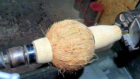 椰子也能雕刻成工艺品?牛人脑洞大开,成品太亮眼
