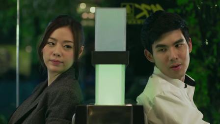 争钱斗爱ATM,苏和吉为了公布两人恋情,让对方辞职