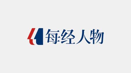 旭辉控股董事局主席林中:行业未来再难出现黑马 应该鼓励千里马