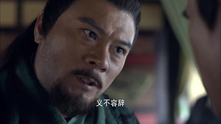曹操:叛军杀了刘虞,袁绍表面悲愤交加,岂料一转头却立马乐呵呵