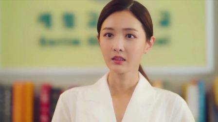 【韩剧】重返十八岁:家长对老师一见钟情,可把老师给吓坏了