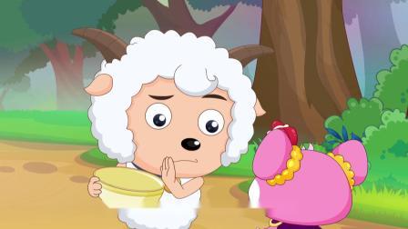 喜羊羊:喜羊羊为了得到姑奶奶秘方,连姑奶奶都敢套路,手段绝了