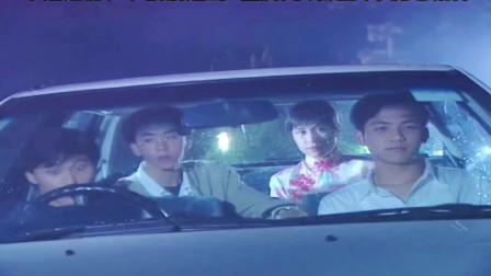 《不速之客》恐怖悬疑片,一家人最重要的就是整整齐齐,好兄弟就是要在一起 二