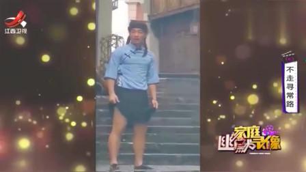 家庭幽默录像:给女演员替身演逃跑戏,小伙把裙子一撩提起就跑:这样跑得才快!