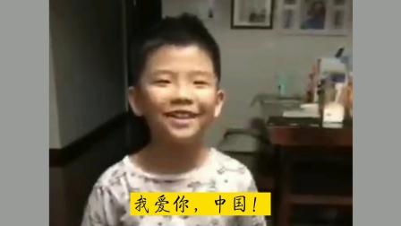 诗朗诵:《我爱你,中国!》