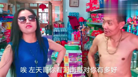 最后的棒棒:网友问河南大哥项链掉色还不换?来听听他怎么说