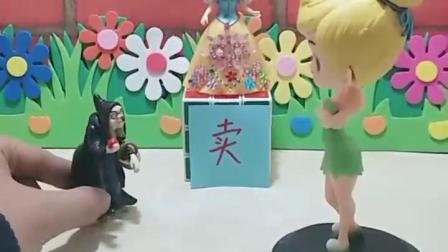 益智亲子宝宝幼教:你们会送给花仙子爱心666,来帮助王子吗