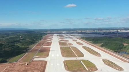 新闻30分 2020 成都天府国际机场主跑道竣工