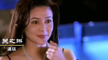 少数民族女星颜值对比,回族袁泉,满族关之琳,你觉得谁最有辨识度