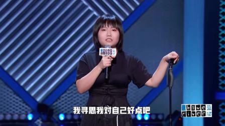 李雪琴:节目组不让我和王建国穿的太像,太逗了!