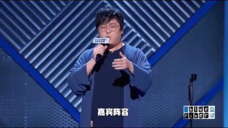 王建国:这小伙一米八七大高个,又高又帅又幽默!笑着看完了
