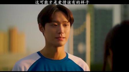 【韩剧】重返十八岁(回忆篇):两人放弃大学和梦想选择结婚