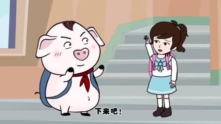 搞笑猪屁登:屁登和珍香都是有爱心的小朋友