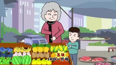 搞笑猪屁登:君子爱财,取之有道,奶奶怎么能做这样的事呢
