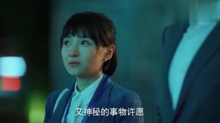 二十不惑:姜小果想看流星,周寻这样回复她,你是真凭实力单身