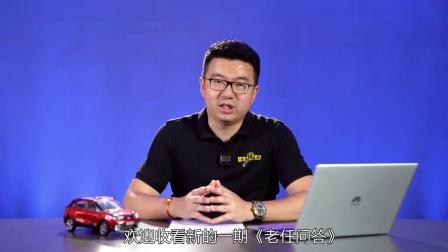 15万元以内的自主品牌, 东风风神AX7 PRO真舍得下本