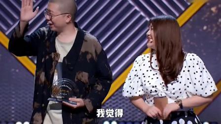 脱口秀大会总决赛  颁奖典礼也太好玩了,最终奖项是谁的?