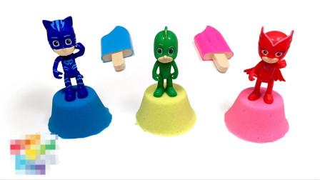 儿童动画雪花彩泥粘土DIY手工制作玩具视频教程大全 睡衣小子