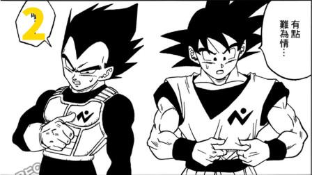 (龙珠超)魔罗与大界王神!悟空、贝吉塔加入银河巡警 龙珠超漫画解说2