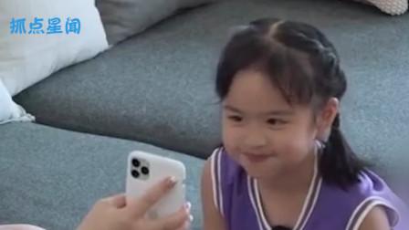 时隔三年,包贝尔5岁女儿饺子罕见露面,五官长开可爱到认不出!