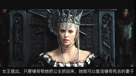 白雪公主:王后对着魔镜说话,里面走出一个人形