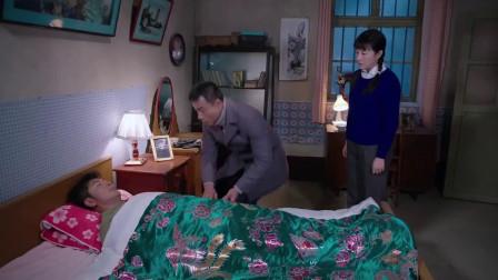 我哥我嫂:淮海来看光明,发现床上几天没动静的光明,已经走了!