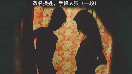 恐怖鸡:女子收留落难女,没想到竟了女子,盗用身份去香港,现代版农夫与蛇。