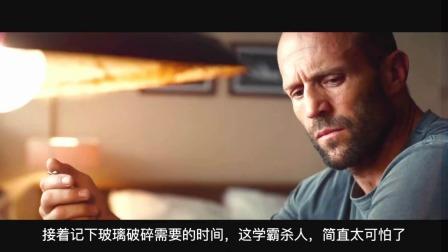 电影:杀手研制出特殊材料,不动声响破开墙壁,能杀人于无形