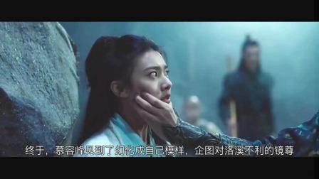 斗战苍穹:反派为复活亡妻,不惜吸食别人生命
